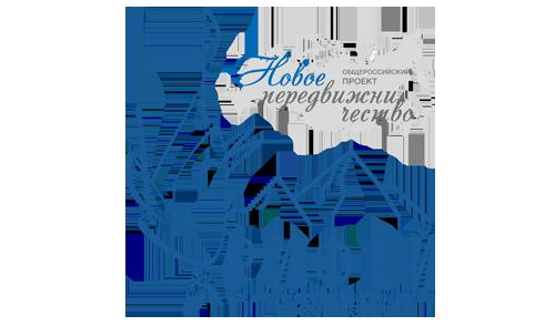 Всероссийская летняя творческая академия